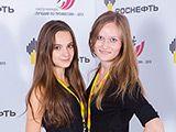 фото yo-foto.ru_056.jpg