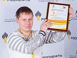 фото yo-foto.ru_119.jpg