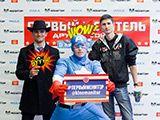 фото yo-foto.ru_018.jpg