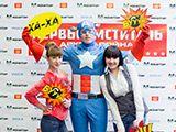 фото yo-foto.ru_023.jpg