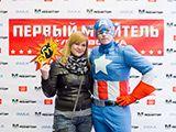 фото yo-foto.ru_026.jpg