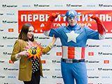 фото yo-foto.ru_031.jpg