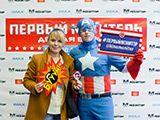 фото yo-foto.ru_033.jpg