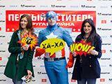фото yo-foto.ru_034.jpg