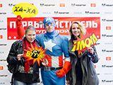 фото yo-foto.ru_036.jpg