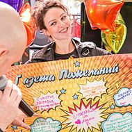фото yo-foto.ru_097.jpg