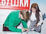 фото yo-foto.ru_060.jpg