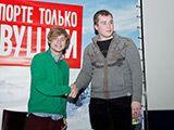 фото yo-foto.ru_061.jpg