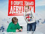 фото yo-foto.ru_067.jpg