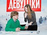фото yo-foto.ru_068.jpg