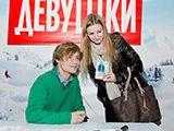 фото yo-foto.ru_072.jpg