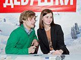 фото yo-foto.ru_073.jpg