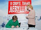 фото yo-foto.ru_074.jpg