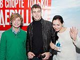 фото yo-foto.ru_079.jpg