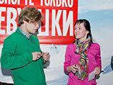 фото yo-foto.ru_082.jpg