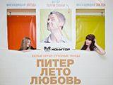 фото yo-foto.ru_004.jpg