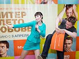 фото yo-foto.ru_020.jpg