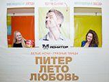 фото yo-foto.ru_042.jpg