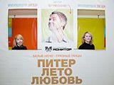 фото yo-foto.ru_044.jpg